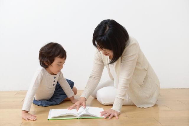 絵本 母と子 読書20