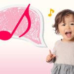 保育士の悩み 保育園の音遊び。遊び方やポイント。導入や展開方法