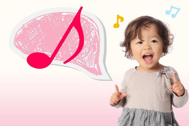 保育園の音遊び,子供 音遊び,保育 音楽